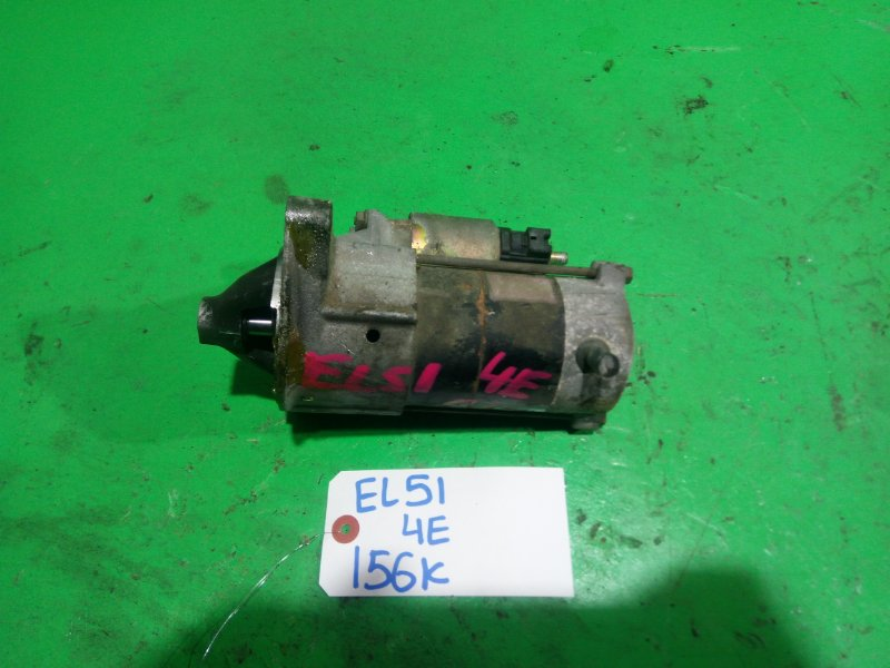 Стартер Toyota Corsa EL51 4E-FE (б/у)
