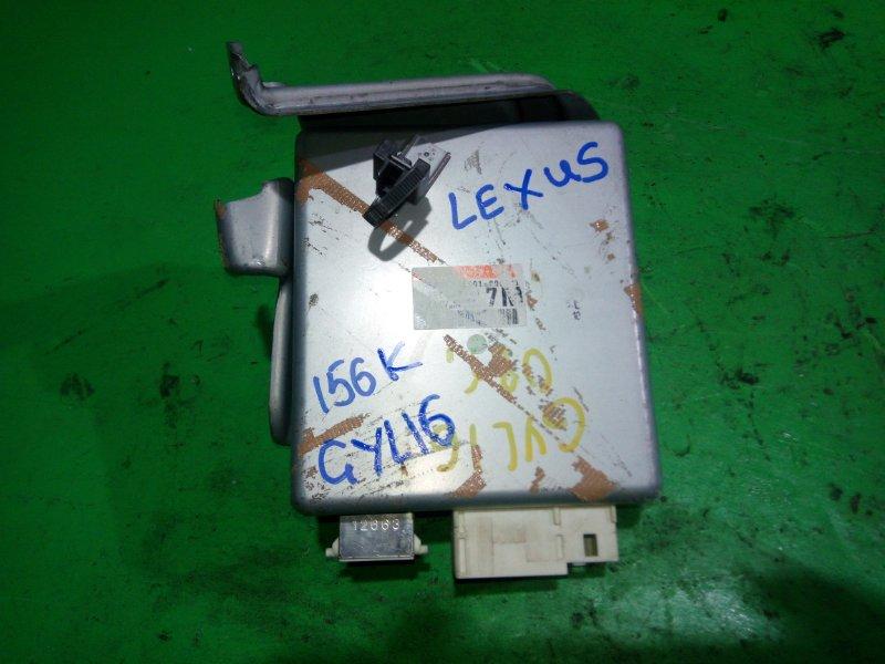 Блок управления рулевой колонкой Lexus Rx450H GYL16 (б/у)