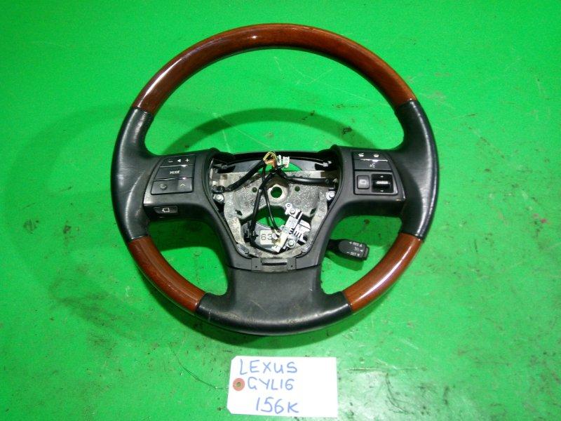 Руль Lexus Rx450H GYL16 (б/у)