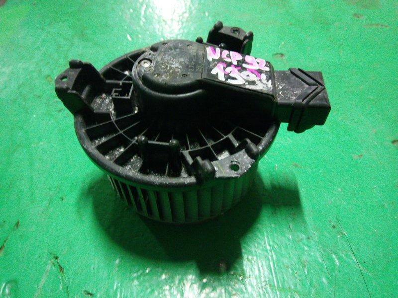 Мотор печки Toyota Belta KSP92 (б/у)