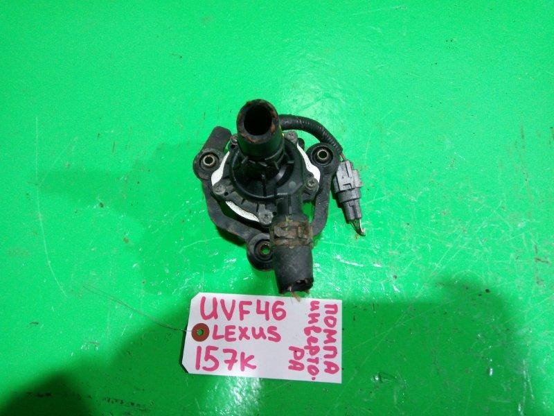 Помпа инвертора Lexus Ls600H UVF46 (б/у)