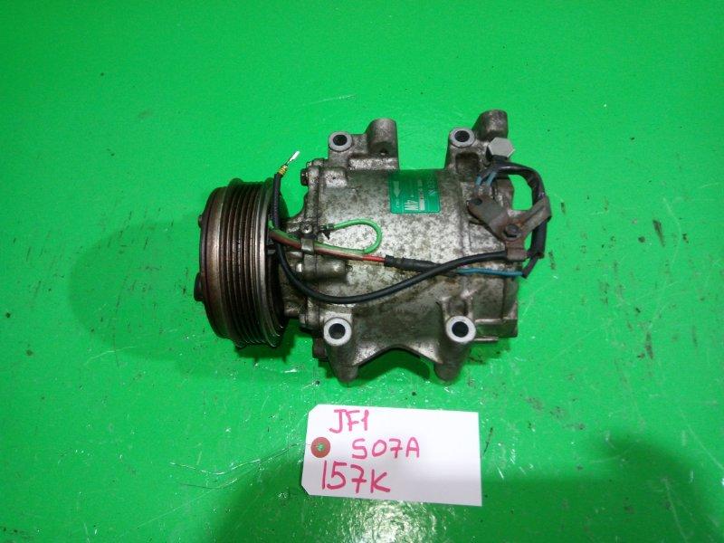 Компрессор кондиционера Honda N-Box JF1 S07A (б/у)