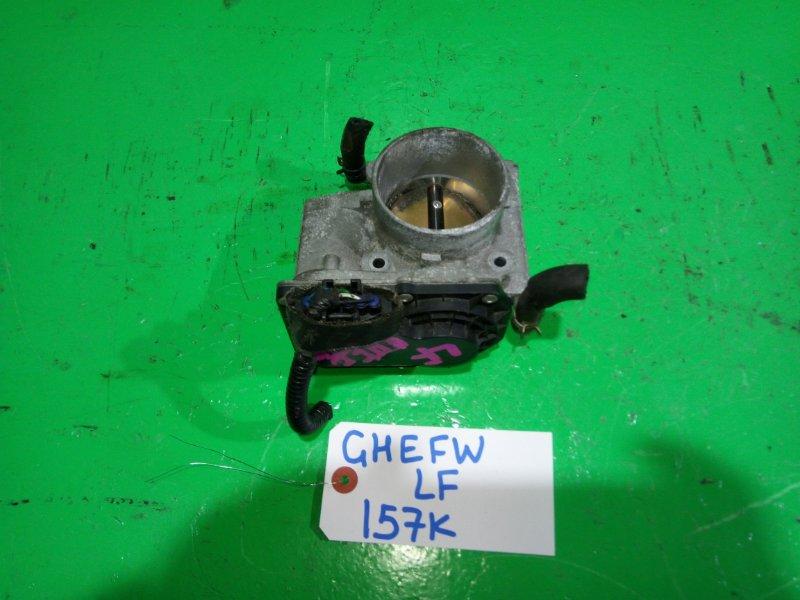 Дроссельная заслонка Mazda Atenza GHEFW LF (б/у)
