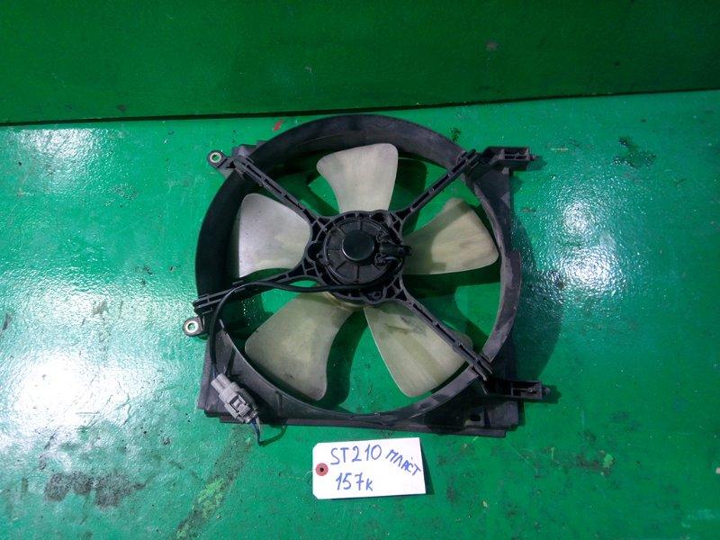 Вентилятор радиатора Toyota Premio ST210 3S-FE (б/у)
