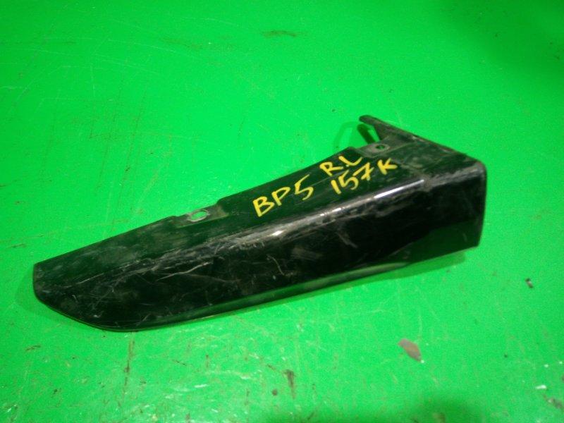 Накладка на бампер Subaru Legacy BP5 задняя левая (б/у)