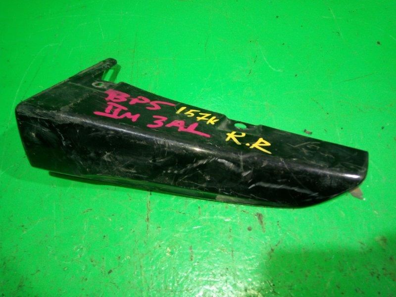 Накладка на бампер Subaru Legacy BP5 задняя правая (б/у)