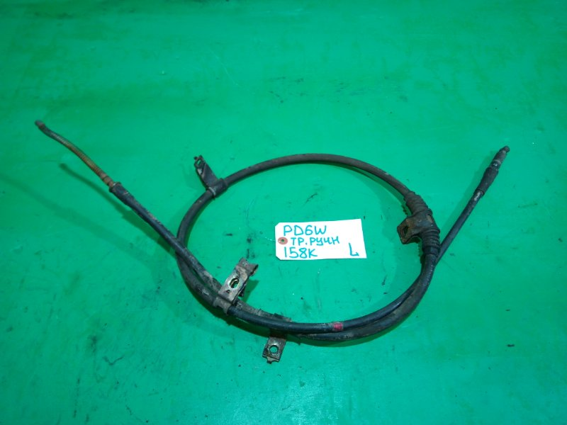 Тросик ручника Mitsubishi Delica PD6W левый (б/у)