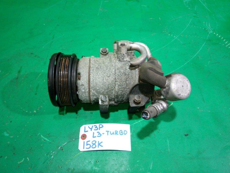 Компрессор кондиционера Mazda Mpv LY3P L3-VDT (б/у)