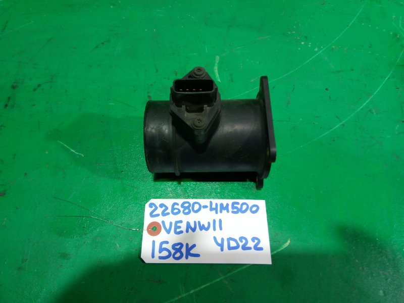 Датчик потока воздуха Nissan Avenir W11 YD22 (б/у)