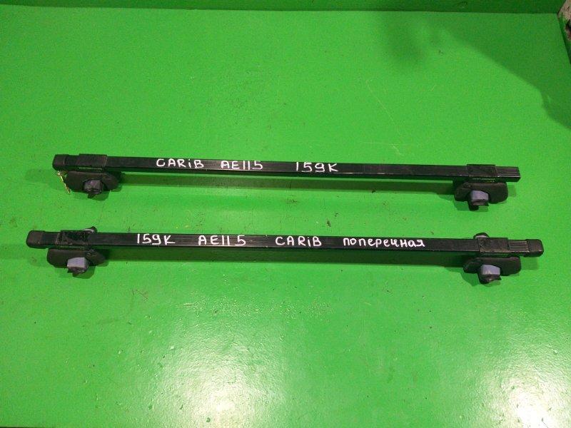 Рейлинги Toyota Carib AE115 (б/у)