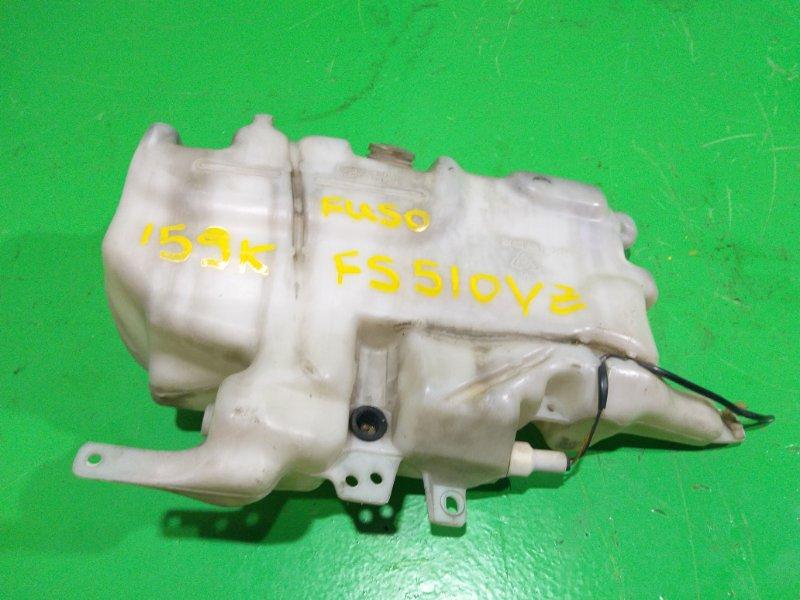 Бачок стеклоомывателя Mitsubishi Fuso FS510VZ (б/у)