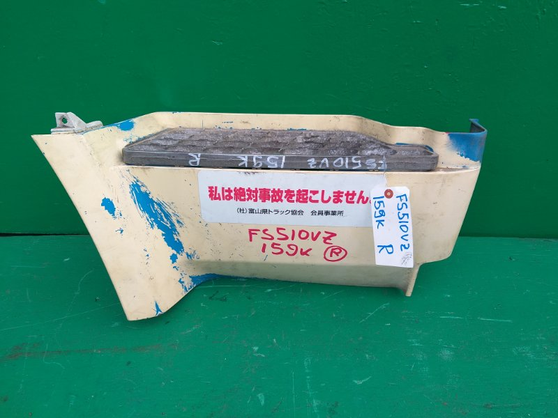 Подножка Mitsubishi Fuso FS510VZ правая (б/у)