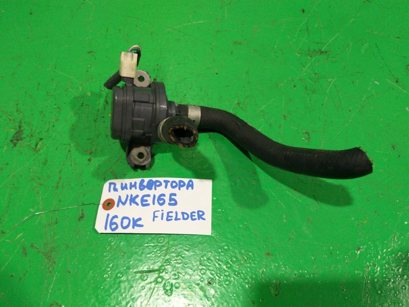 Помпа инвертора Toyota Fielder NKE165 1NZ-FXE (б/у)