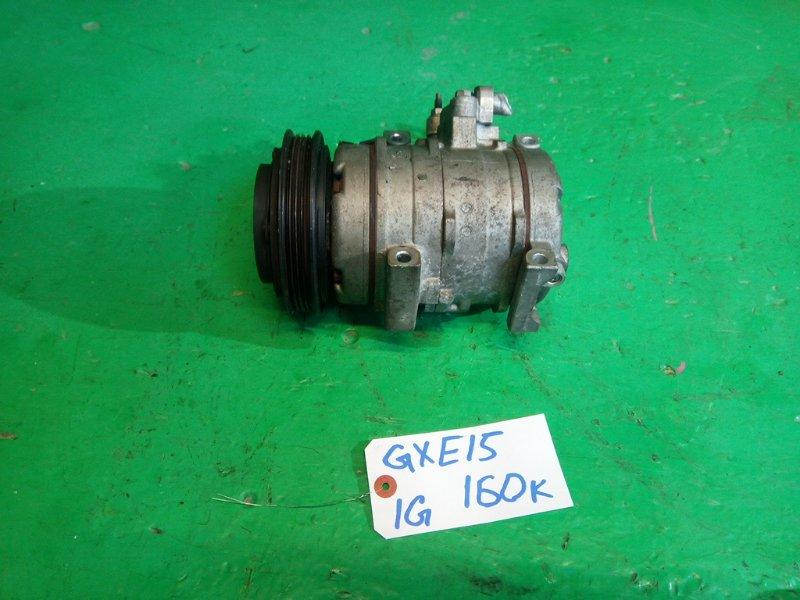 Компрессор кондиционера Toyota Altezza GXE15 1G-FE (б/у)