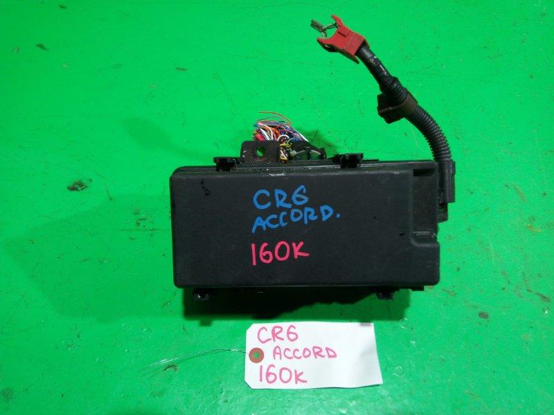 Коробка предохранителей Honda Accord CR6 (б/у)