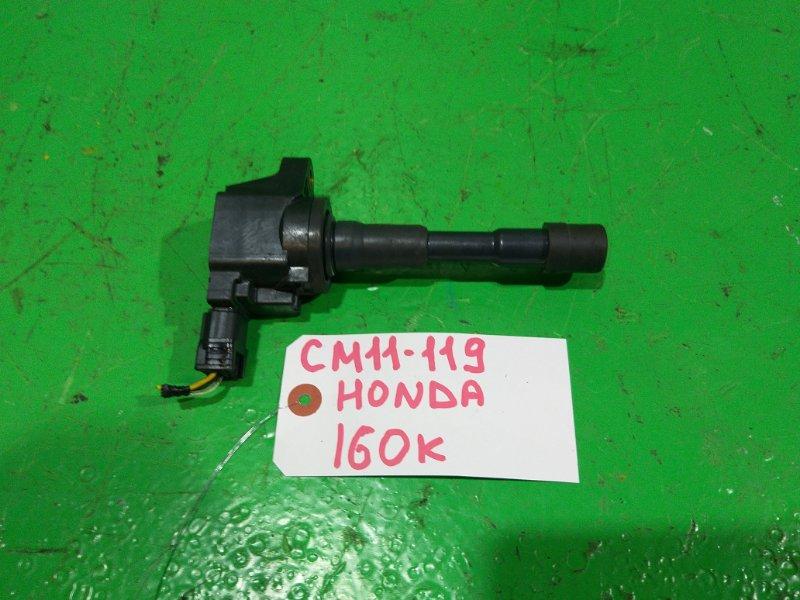 Катушка зажигания Honda (б/у)