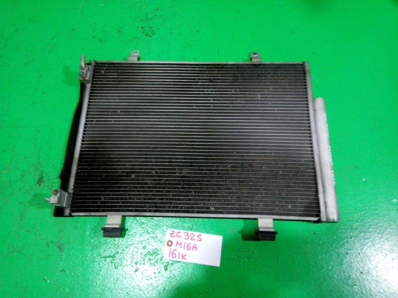 Радиатор кондиционера Suzuki Swift ZC32S (б/у)