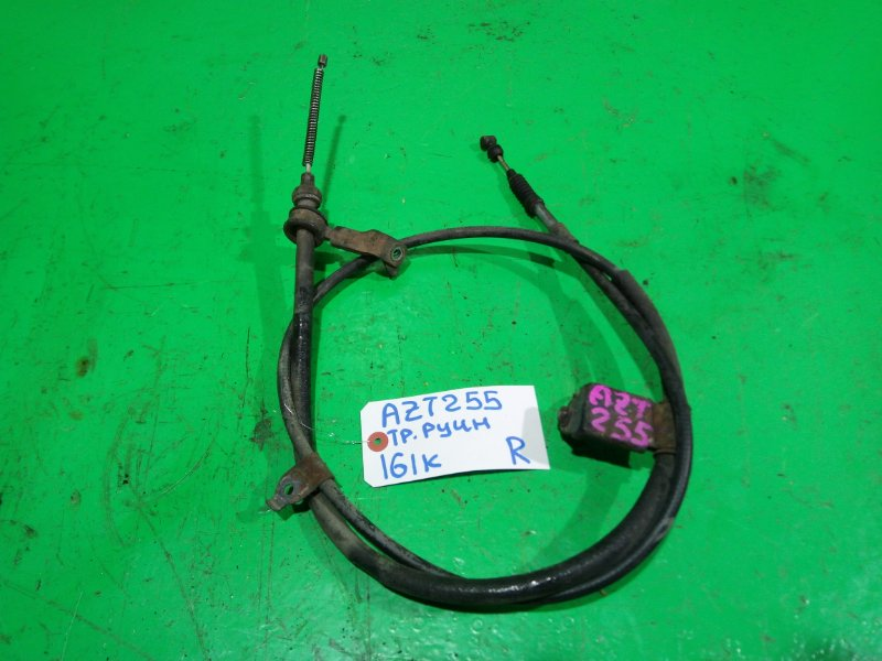 Тросик ручника Toyota Avensis AZT255 правый (б/у)