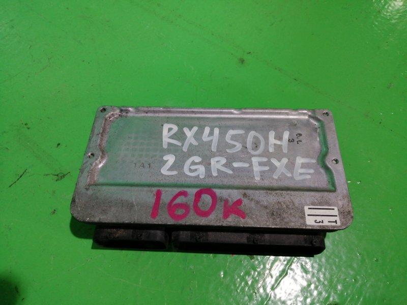 Компьютер Lexus Rx450H GYL16 2GR-FXE (б/у)