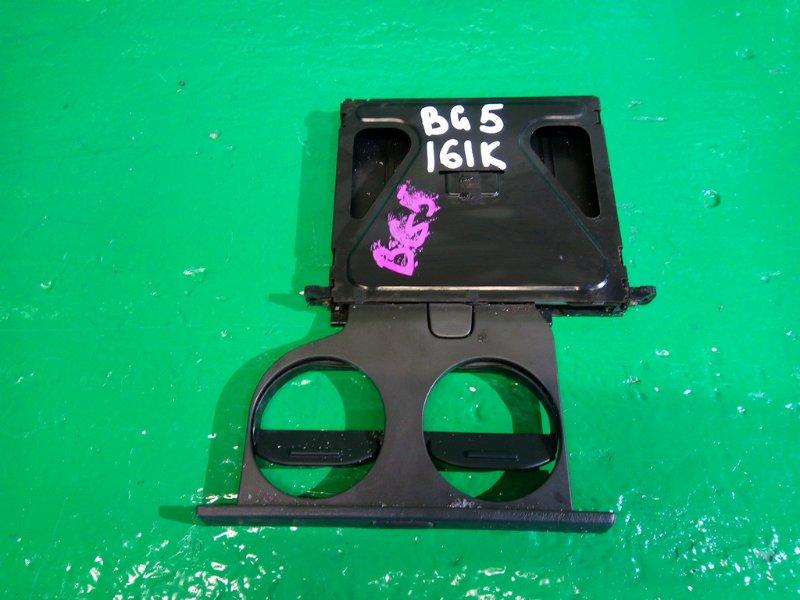 Подстаканник Subaru Legacy BG5 (б/у)