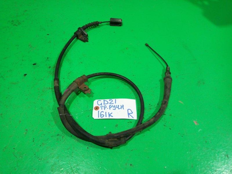 Тросик ручника Nissan Datsun D21 правый (б/у)