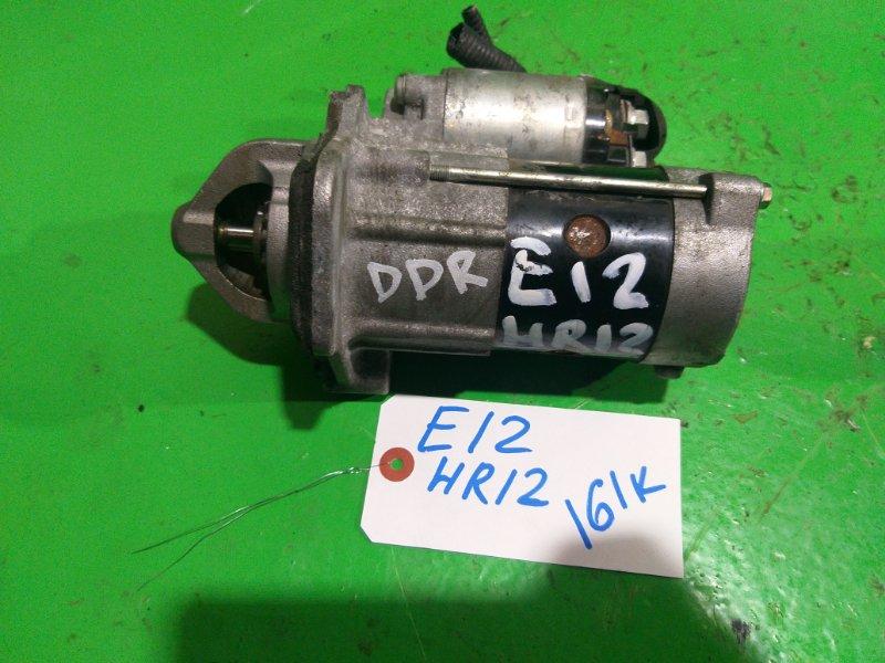 Стартер Nissan Note E12 HR12-DDR (б/у)