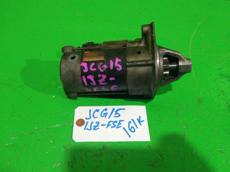 Стартер Toyota Brevis JCG15 1JZ-FSE (б/у)