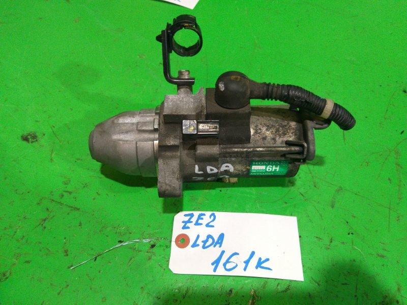 Стартер Honda Insight ZE2 LDA (б/у)