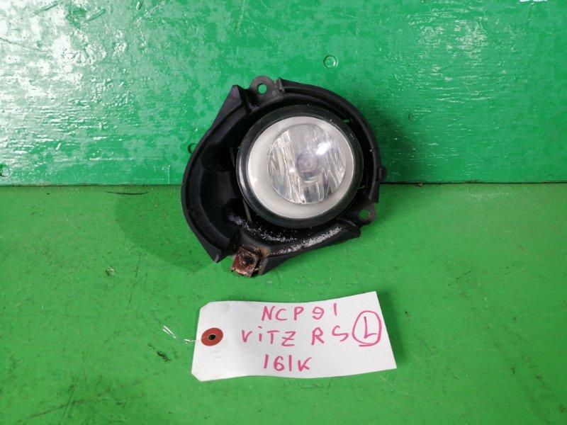 Туманка Toyota Vitz NCP91 левая (б/у)