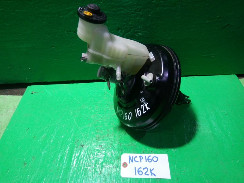Главный тормозной цилиндр Toyota Succeed NCP160 1NZ-FE (б/у)