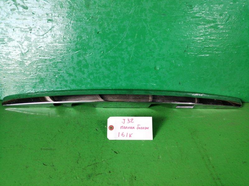 Планка багажника Nissan Teana J32 (б/у)