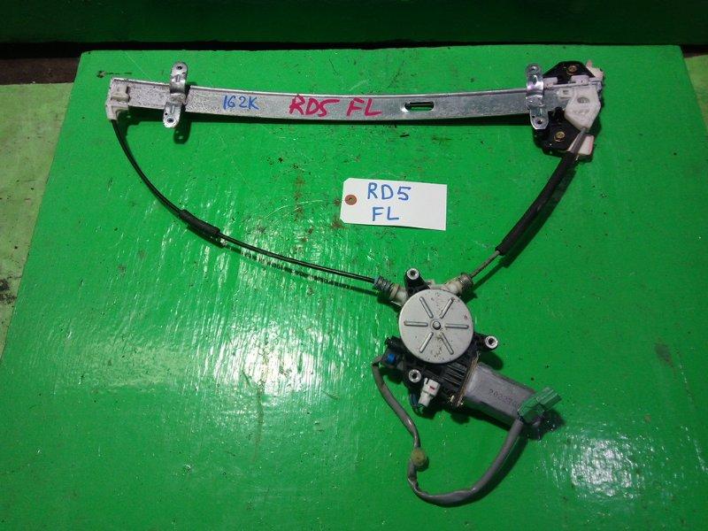 Стеклоподъемник Honda Crv RD5 передний левый (б/у)