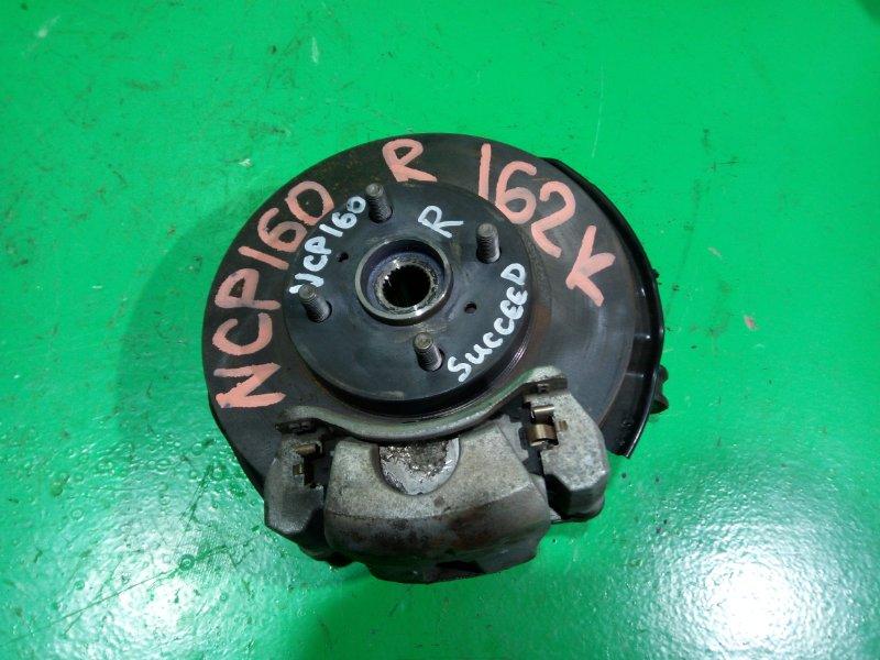 Ступица Toyota Succeed NCP160 передняя правая (б/у)