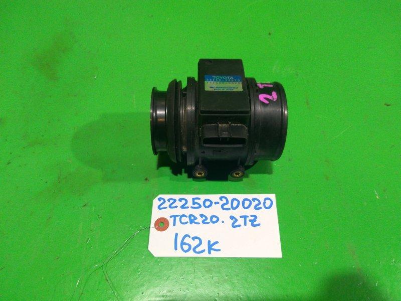 Датчик потока воздуха Toyota Estima TCR20 2TZ-FE (б/у)