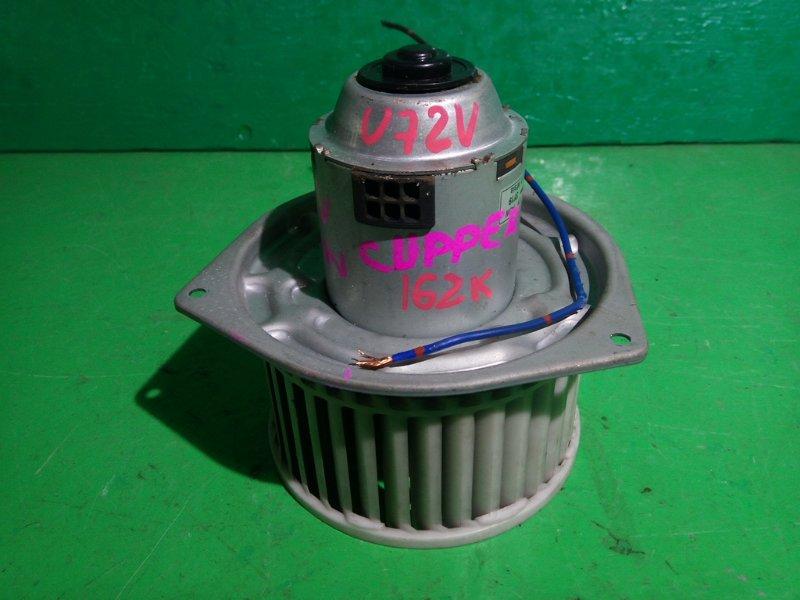 Мотор печки Nissan Clipper U72V (б/у)
