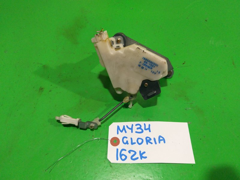 Активатор Nissan Gloria Y34 (б/у)