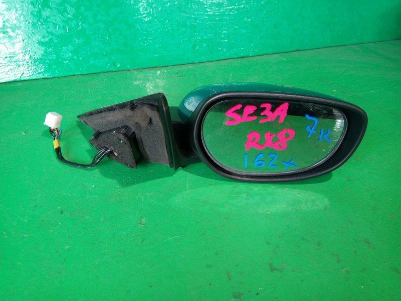 Зеркало Mazda Rx-8 SE3A правое (б/у)
