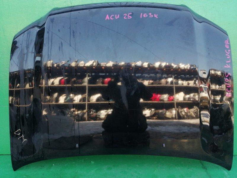 Капот Toyota Kluger ACU25 (б/у)