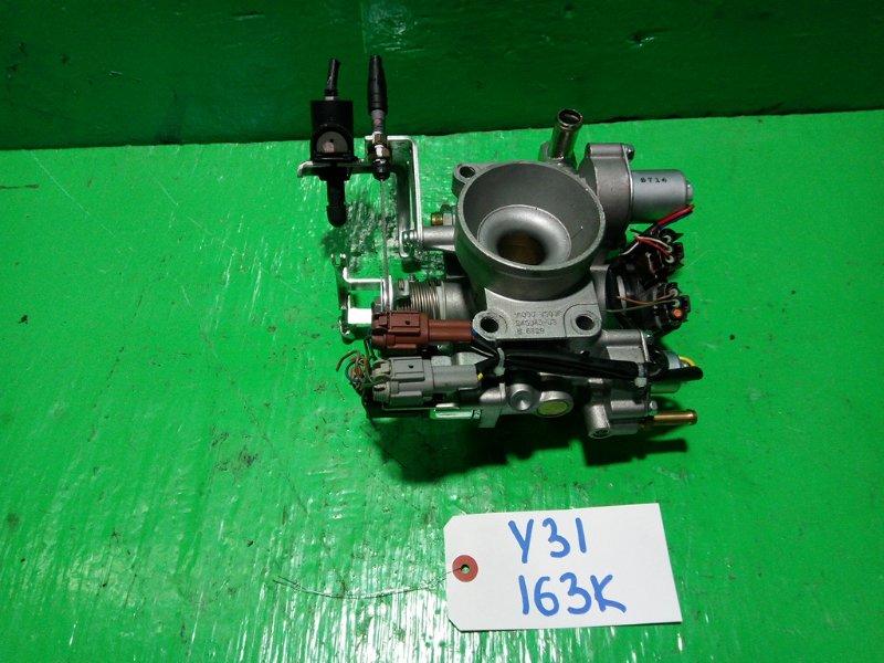 Дроссельная заслонка Nissan Cedric Y31 VG20-E (б/у)