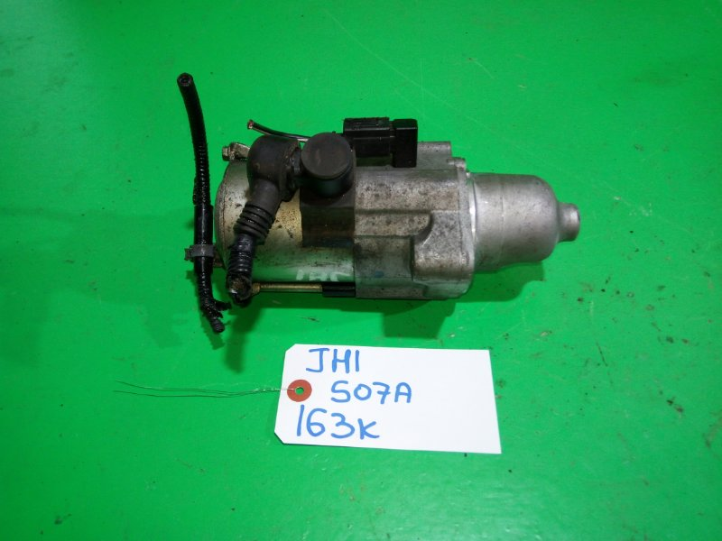 Стартер Honda N-Wgn JH1 S07A (б/у)
