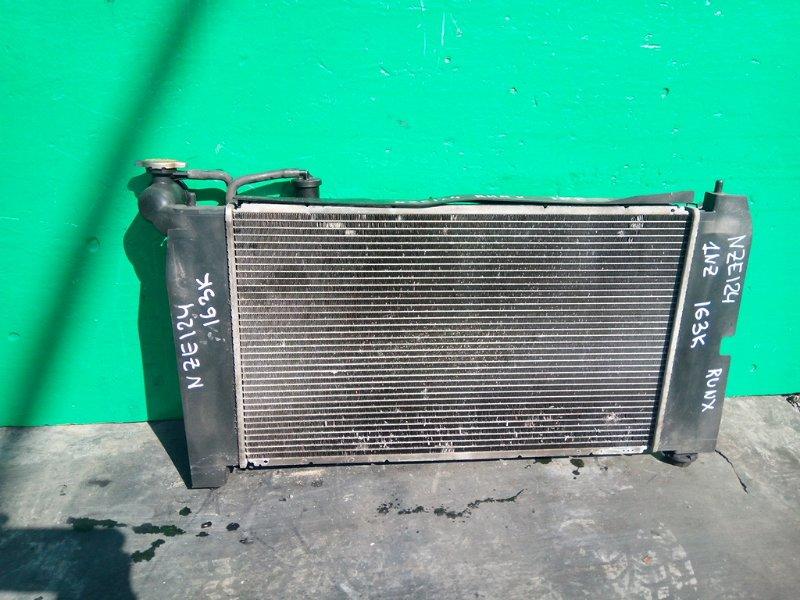 Радиатор основной Toyota Runx NZE124 1NZ (б/у)