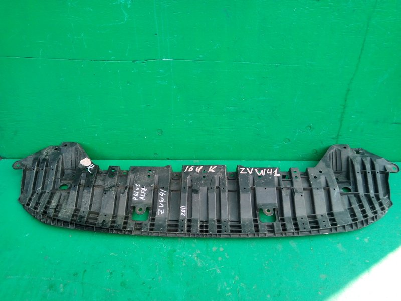 Защита бампера Toyota Prius Alpha ZVW41 (б/у)