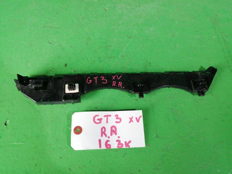 Крепление бампера Subaru Xv GT3 заднее правое (б/у)