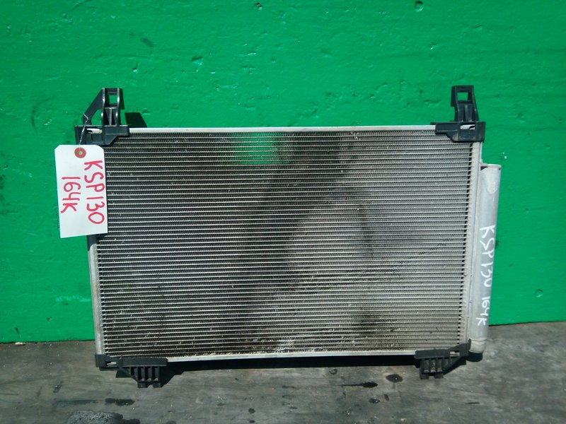 Радиатор кондиционера Toyota Vitz KSP130 1KR-FE (б/у)