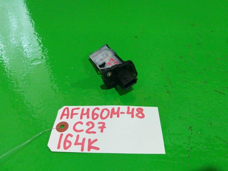 Датчик потока воздуха Nissan Serena C27 MR20DD (б/у)