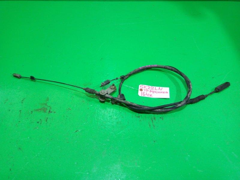 Тросик ручника Nissan Vanette SK22LN (б/у)