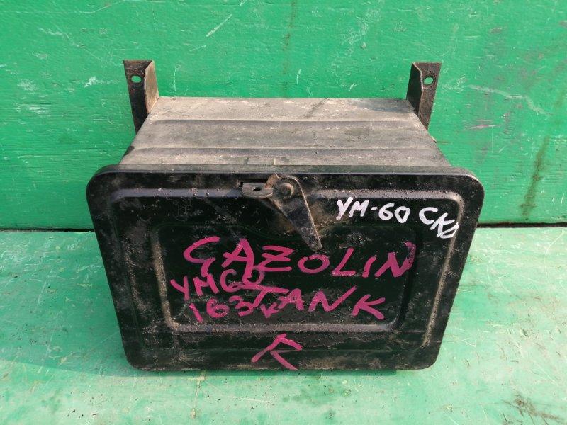 Ящик под инструменты Toyota Lite Ace YM60 (б/у)