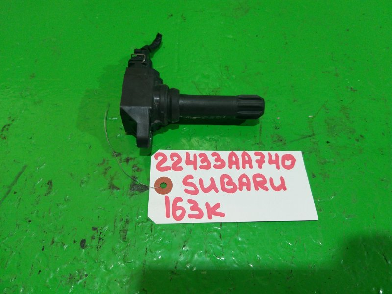 Катушка зажигания Subaru (б/у)