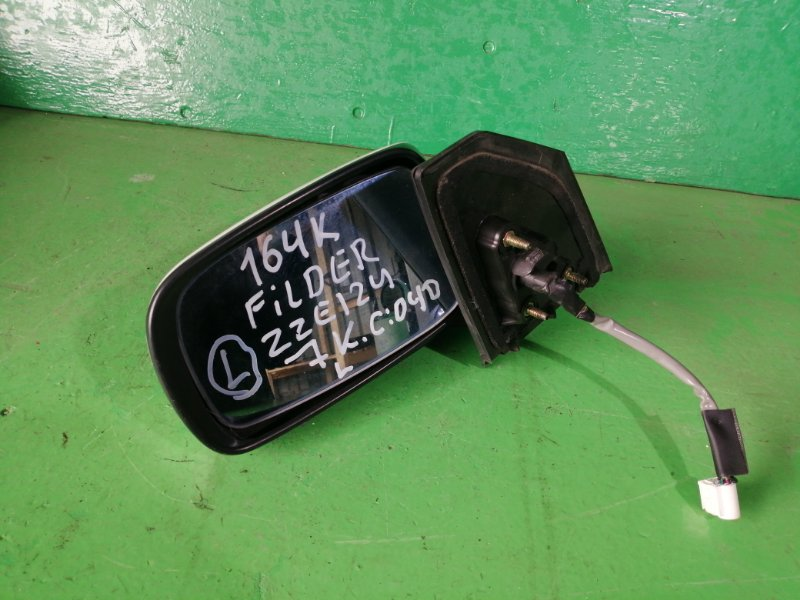 Зеркало Toyota Fielder ZZE124 левое (б/у)