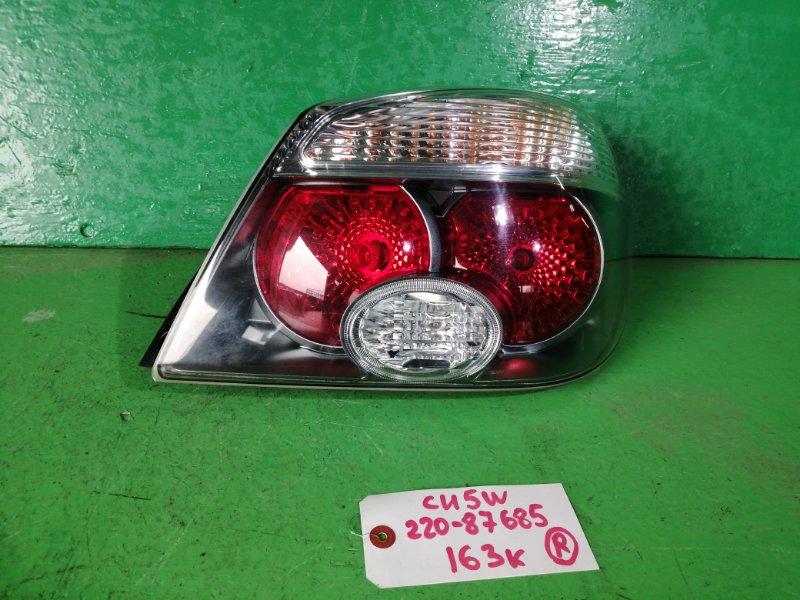 Стоп-сигнал Mitsubishi Outlander CU5W правый (б/у)